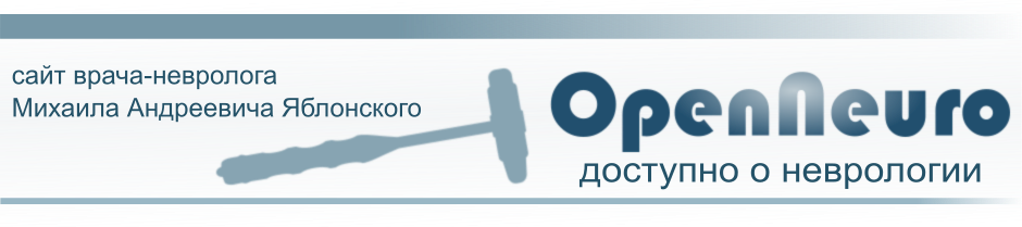 openneuro